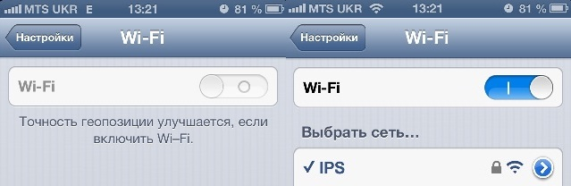 iPhone 4s wi-fi